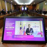 Majlis Pengumuman Pertandingan CHIPTA 2020